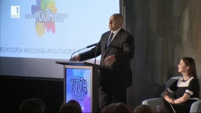 Акцентите в българското европредседателство