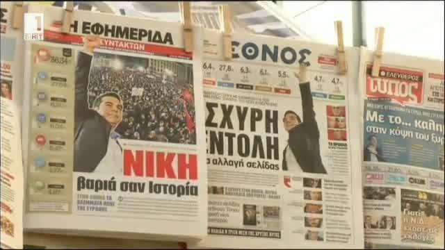 Историята на Алексис Ципрас