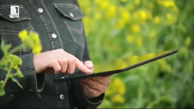 Цифрово земеделие