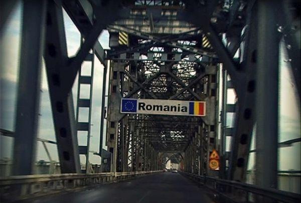 Дарители и филантропи - Румъния