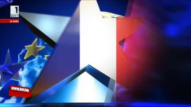 Франция - 09.11.2017