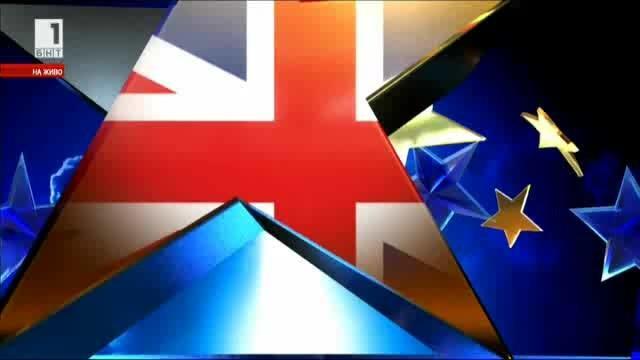 Великобритания - 12.10.2017