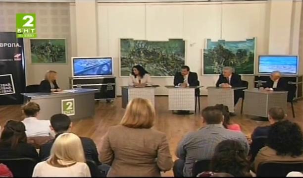 Европейските перспективи пред българския туризъм