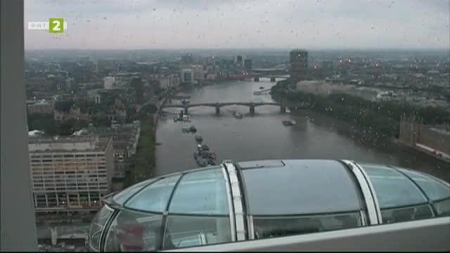 Европейски маршрути: Лондонският Тауър