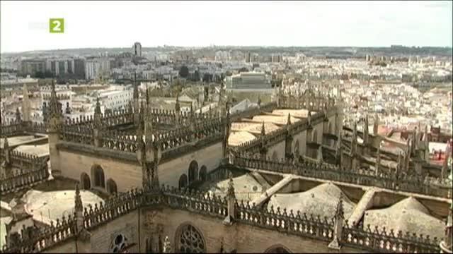 Европейски маршрути: Очарованието на Севиля