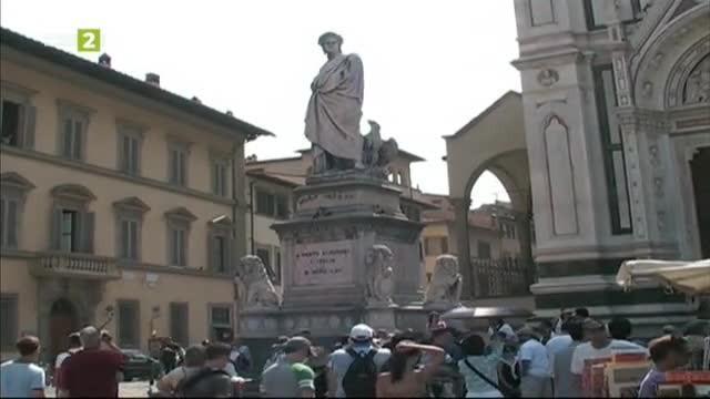 Европейски маршрути: Флоренция - градът на изкуствата