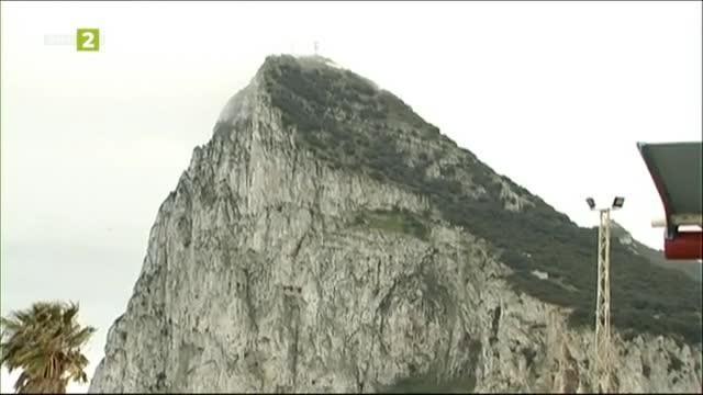 Европейски маршрути: Кратка среща с Гибралтар