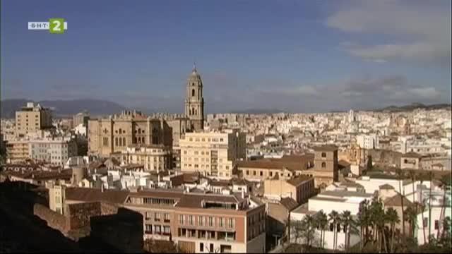 Европейски маршрути: Малага - перлата на Андалусия