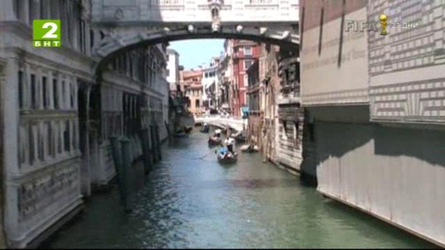 Европейски маршрути: Венеция