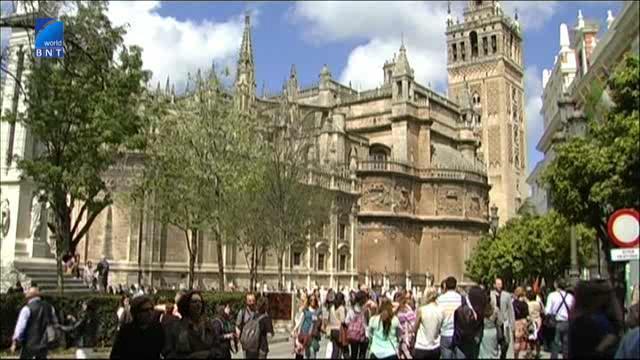 Европейски маршрути: Катедралата в Севиля