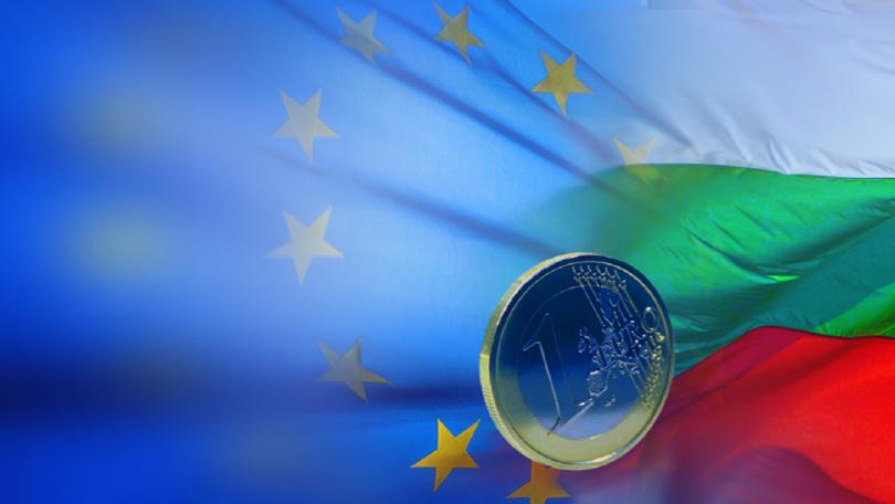 България по пътя към еврото