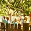 снимка 2 Федерация на династронавтите