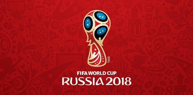 Пътят към ФИФА Световно първенство 2018