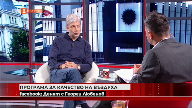 Министър Димов: Не бива да допускаме нискокачествено твърдо гориво на пазара