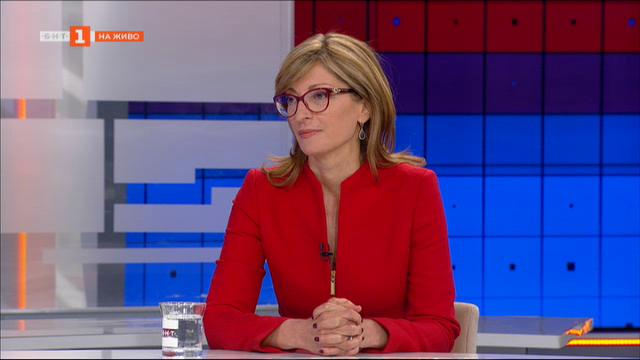 Екатерина Захариева: Имаме нужда от силна, обединена и солидарна Европа