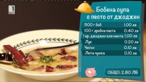 Филмов_кадър от Burzo_lesno_vkusno_110315_x264.mp4 — 2