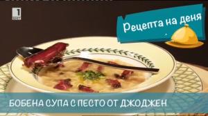 Филмов_кадър от Burzo_lesno_vkusno_110315_x264.mp4