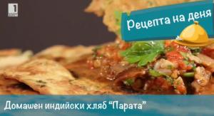 Филмов_кадър от burzo_lesno_vkusno_230215_x264.mp4 — 1
