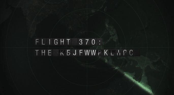 Полет 370 - липсващото досие
