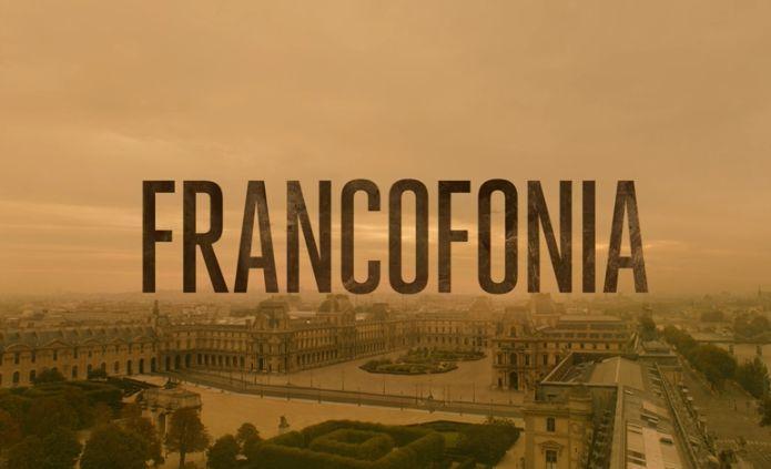 Франкофония