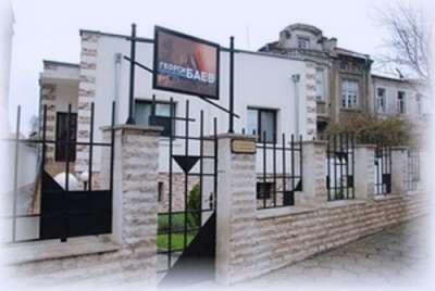 Галерия - музей