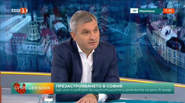 Елен Герджиков: Без ПУП ще се строи безразборно и на парче