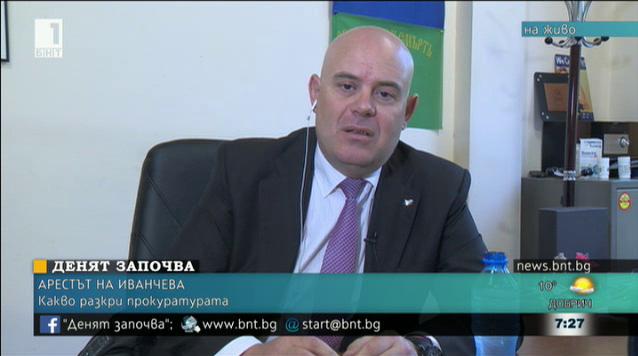 Иван Гешев: Обвинението срещу кмета на Младост се основава на СРС-та