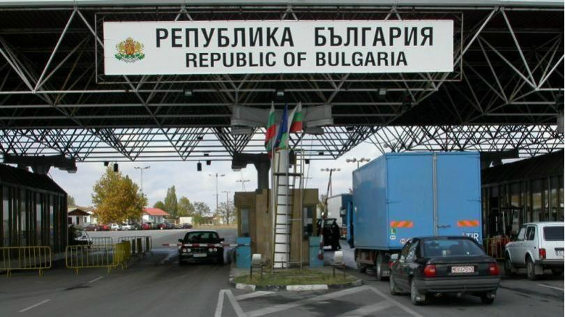 При какви условия се влиза и излиза от България?