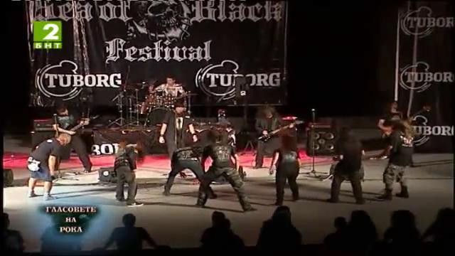 Sea of Black Festival 2015