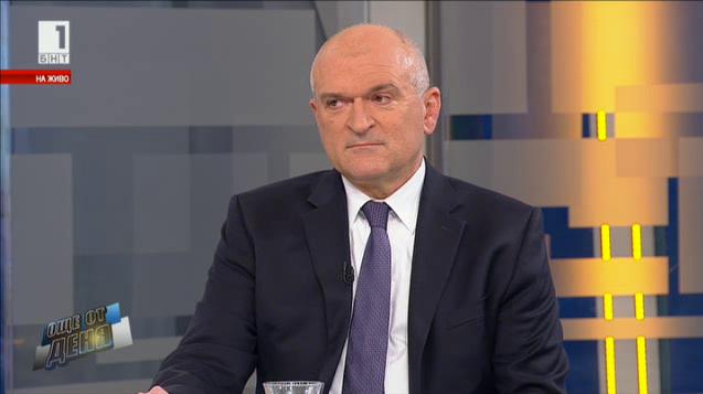 Димитър Главчев: В борбата с корупцията трябва да има нулева толерантност
