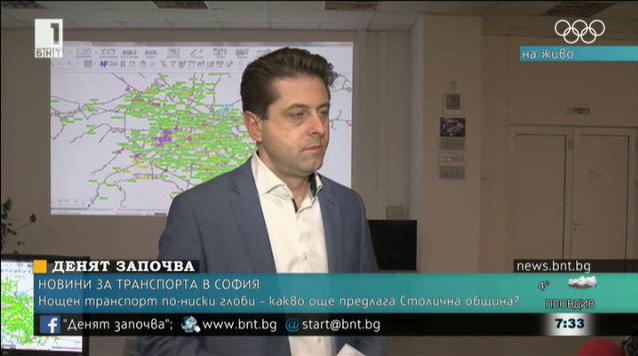 Нощен градски транспорт в София