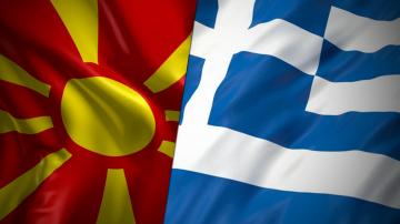 След споразумението за името на Македония. Какво е бъдещето на страната?
