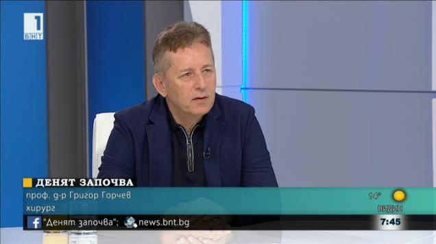 Проф. Горчев: Плочев да направи цялостно ревизиране на финансиране на болниците