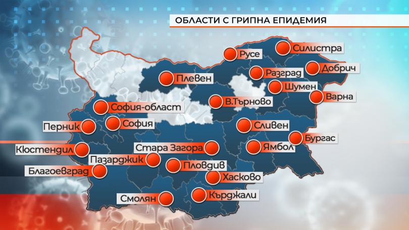 Karta Na Bulgaria.Flu Epidemic More Than Half Of Bulgaria Is Seeing Increase In Flu Cases