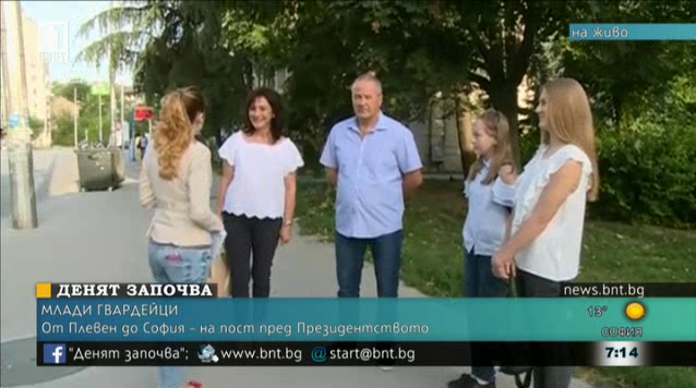 Млади гвардейци от Плевен на посещение при президента на Република България