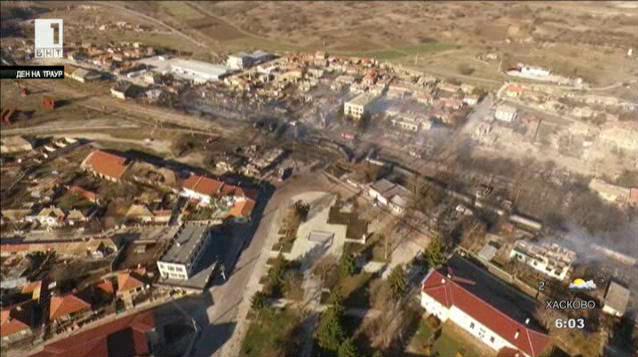 България е в траур, скърби за жертвите в Хитрино