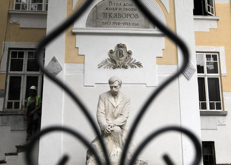 Чия собственост трябва да е къщата на Пейо Яворов?