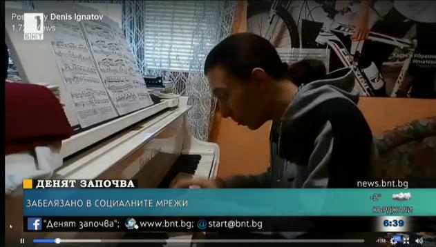 Ибрахим свири Шопен