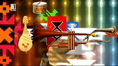 Иде нашенската музика 26 октомври 2013
