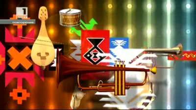 Иде нашенската музика – 14 септември 2013