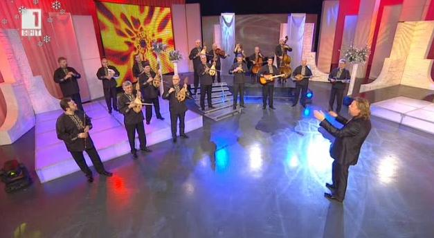Оркестърът за народна музика на Българското национално радио