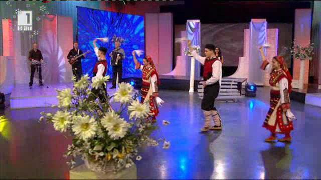 """Радостина Паньова и танцов състав """"Стрямалийче"""""""