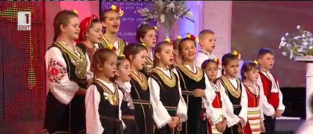 Специално издание, посветено на Детската Евровизия