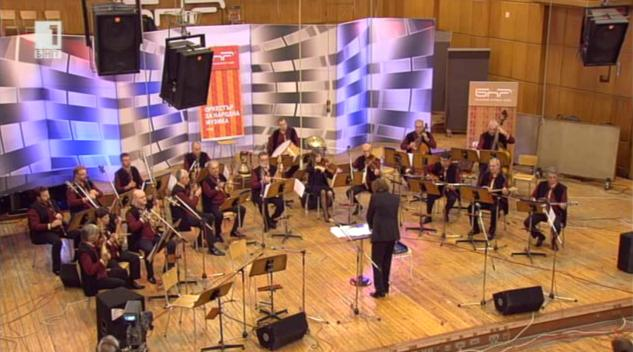 Ритъмът на Балканите