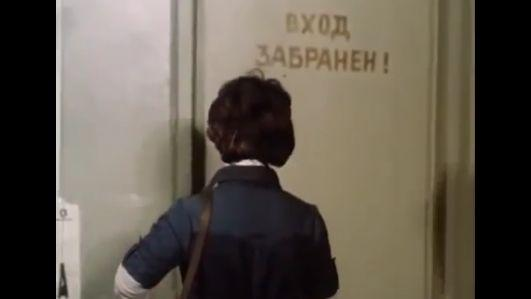 снимка 15 Игра на любов /България/