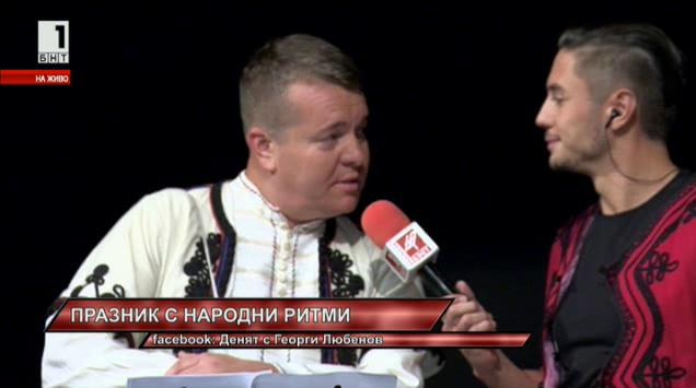 На живо: Илия Луков се готви за концерт