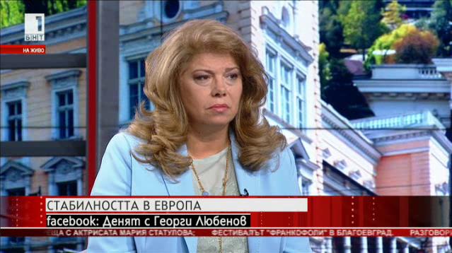 Илияна Йотова: Заинтересовани сме Дъблинското споразумение да бъде променено