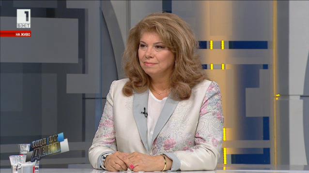 Йотова: В България трябва да стане политически скандал, за да се вслуша властта