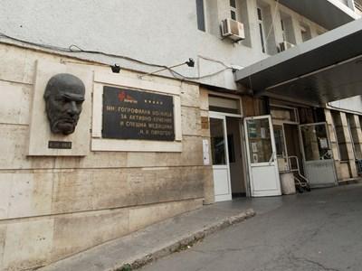 Пътуващите педиатри на Пирогов