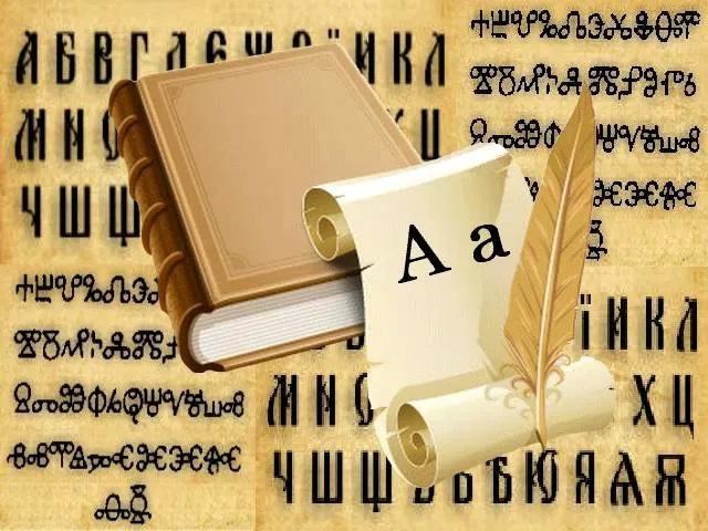 Дисфемизацията на езика или промени ли се използването на женски род